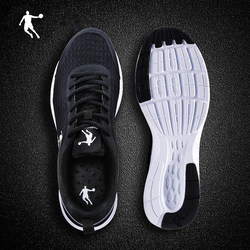 Jordan men's shoes sports shoes men 2021 summer new official mesh breathable running shoes men's casual running shoes