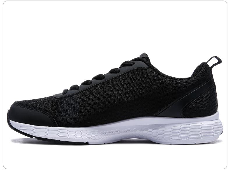 乔丹男鞋运动鞋男夏季新款官方网面透气跑鞋男士休閒跑步鞋子详细照片