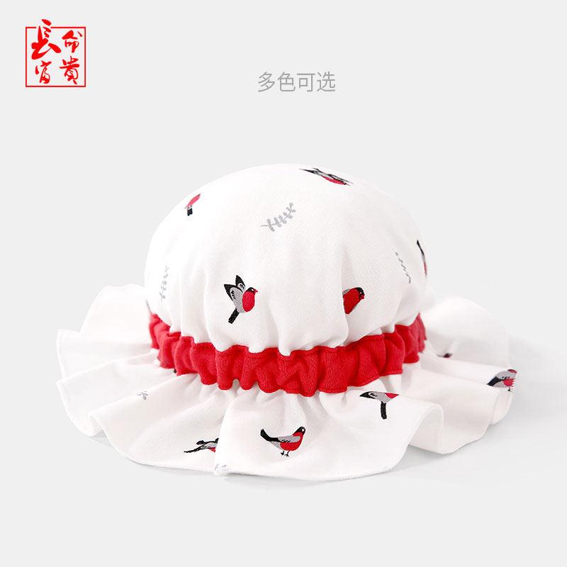 Baby hat newborn baby hat spring and autumn thin section men and women baby  sun hat 9ce9a8cfc