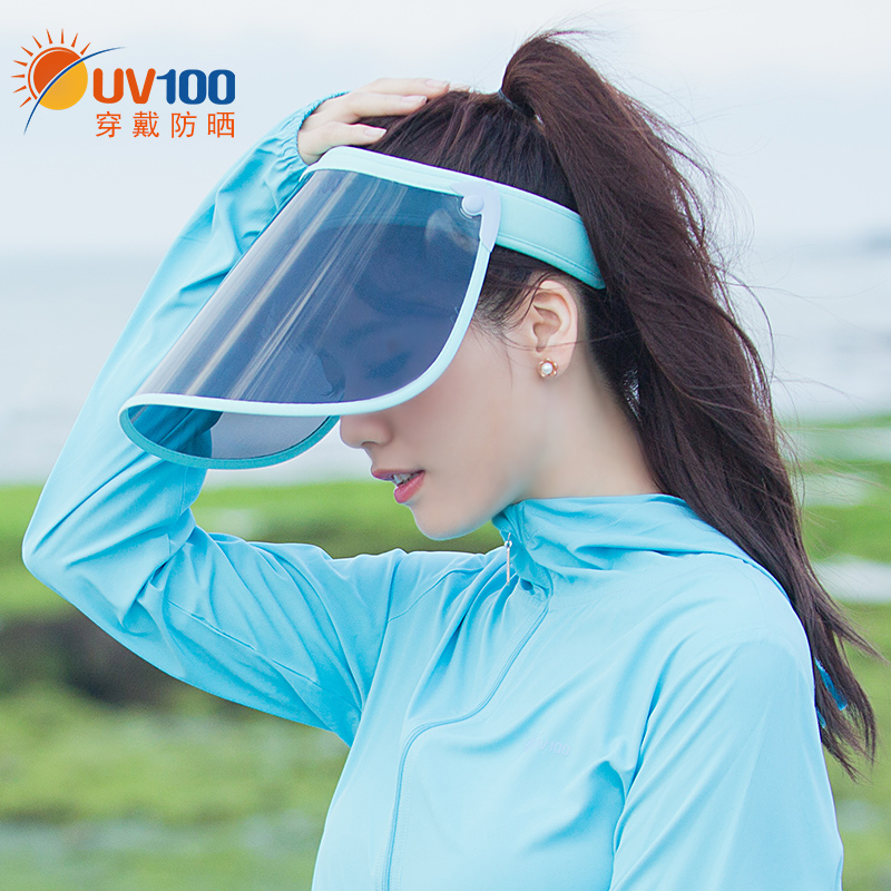 fba26cfe2 UV100 sun hat female summer sun visor anti-UV cap cover Face outdoor  cycling large eaves sun hat 10251
