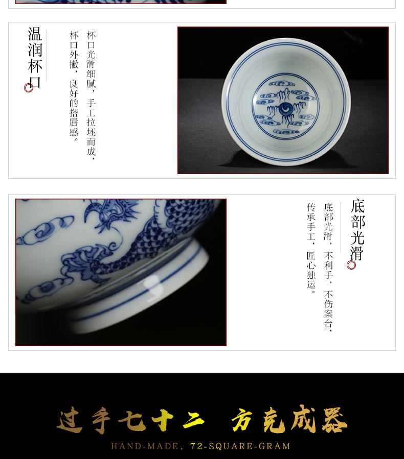 The Master cup single CPU hand - made porcelain jingdezhen ceramics longfeng triangle flowers pattern circle small cup bowl pressure hand cup for cup
