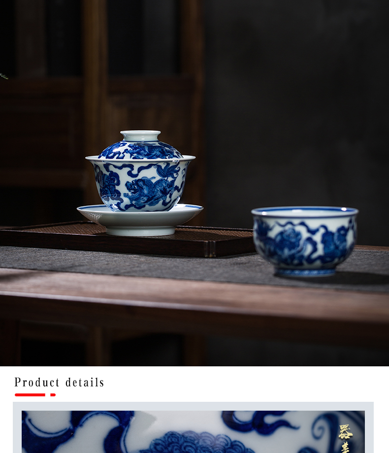 Antique blue - and - white only three tureen hand - made lion roll silk Chinese ceramic kung fu tea tureen tea cups