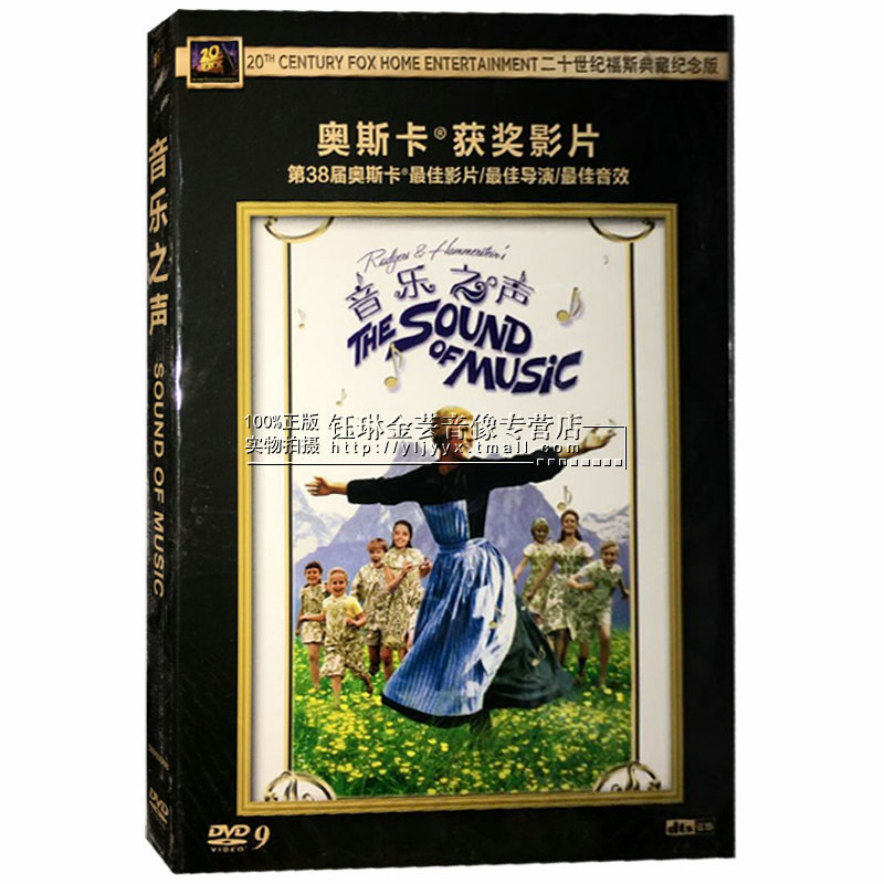 Genuine sound of music Oscar Classic HD old movie musical