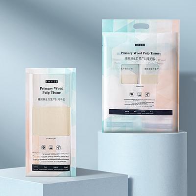 嫚熙月子纸产妇专用卫生纸加长孕妇纸巾卫生巾产褥垫刀纸产后用品