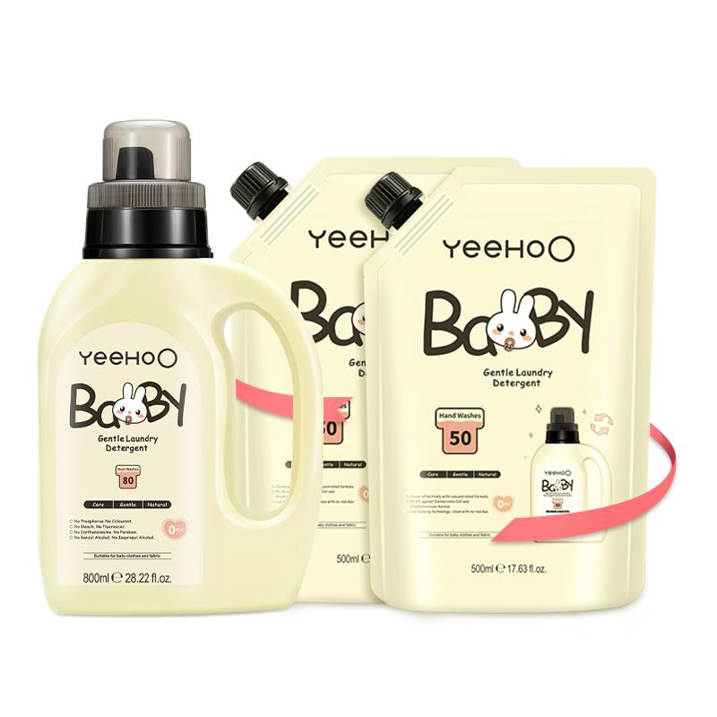英氏婴儿洗衣液宝宝专用衣物清洗液新生婴幼儿童天然清洁剂皂液