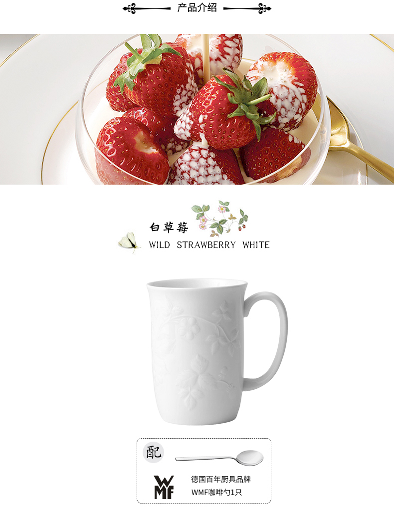 British Wedgwood Wild Strawberry White White Strawberry ipads China mugs with WMF run out