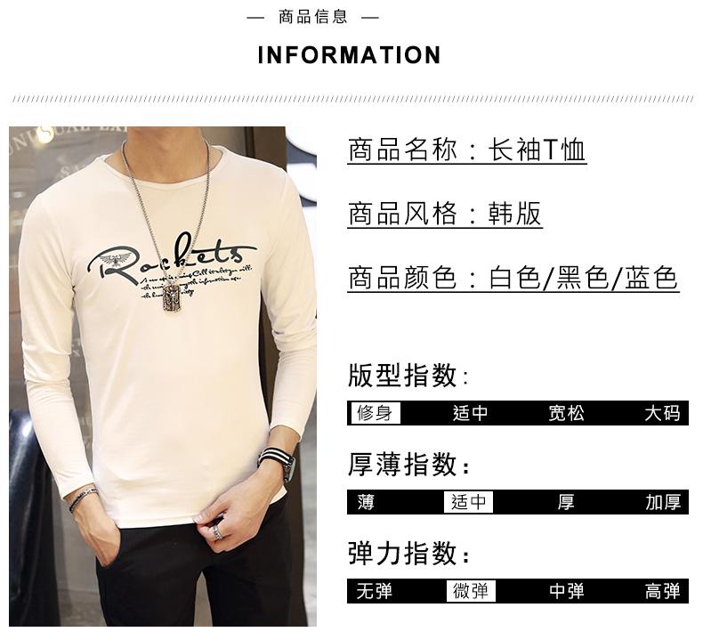 Thanh niên dài tay t-shirt mùa thu quần áo nam Hàn Quốc phiên bản của xu hướng của học sinh trung học đẹp trai phần mỏng Slim quần áo cá tính ... áo oversize nam