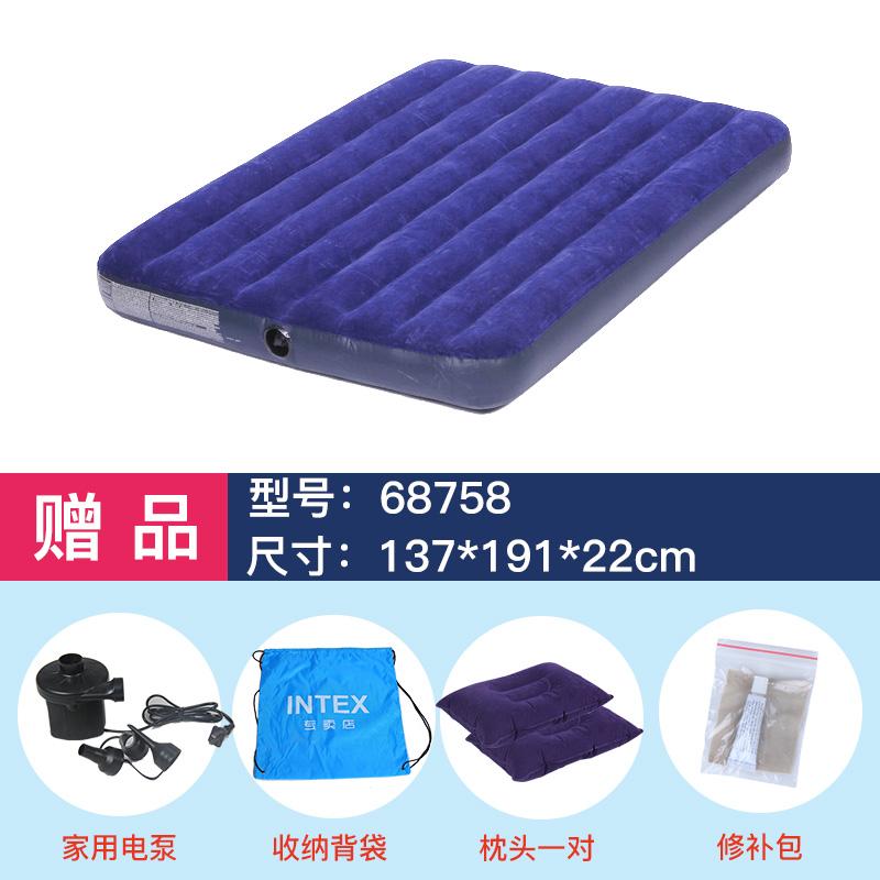 137см двойной стандартный Квази-кровать + электрический насос(Горячая распродажа)