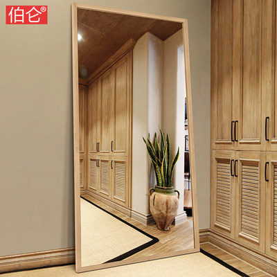 Burmown solid wood simple body mirror full body clothes mirror wall fitting mirror wall landing big mirror