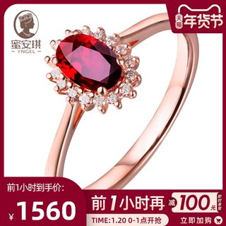 Mi Anqi Diana 1 carat pigeon blood red natural ruby ​​ring female 18k gold with diamonds color treasure customization