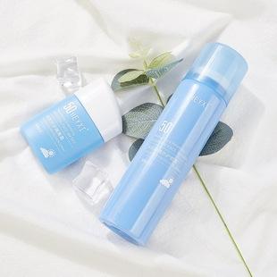 美白防曬霜噴霧套裝SPF50+全身隔離保濕防紫外線學生男女軍訓夏季