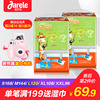 Jiaerle diaper L S M XXL men and women baby newborn baby diaper dry ultra thin breathable wholesale