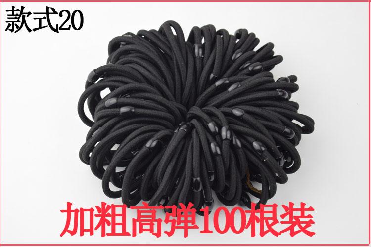 Hình ảnh nguồn hàng Cột tóc cao su đàn hồi phong cách hàn quốc giá sỉ quảng châu taobao 1688 trung quốc về TpHCM