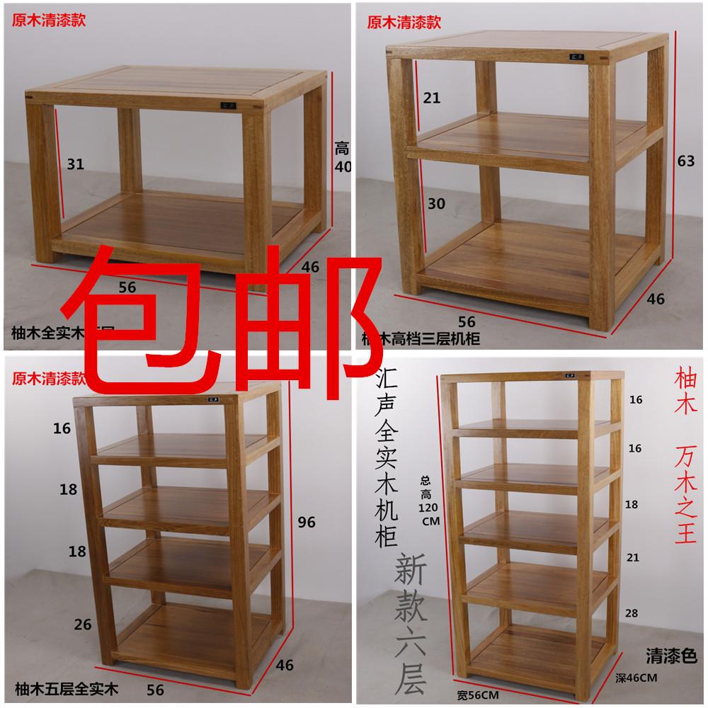 ... Oak Audio Cabinet #45   Audio Cabinet Walnut Solid Wood Cabinet Rack  Teak Acoustic Oak ...