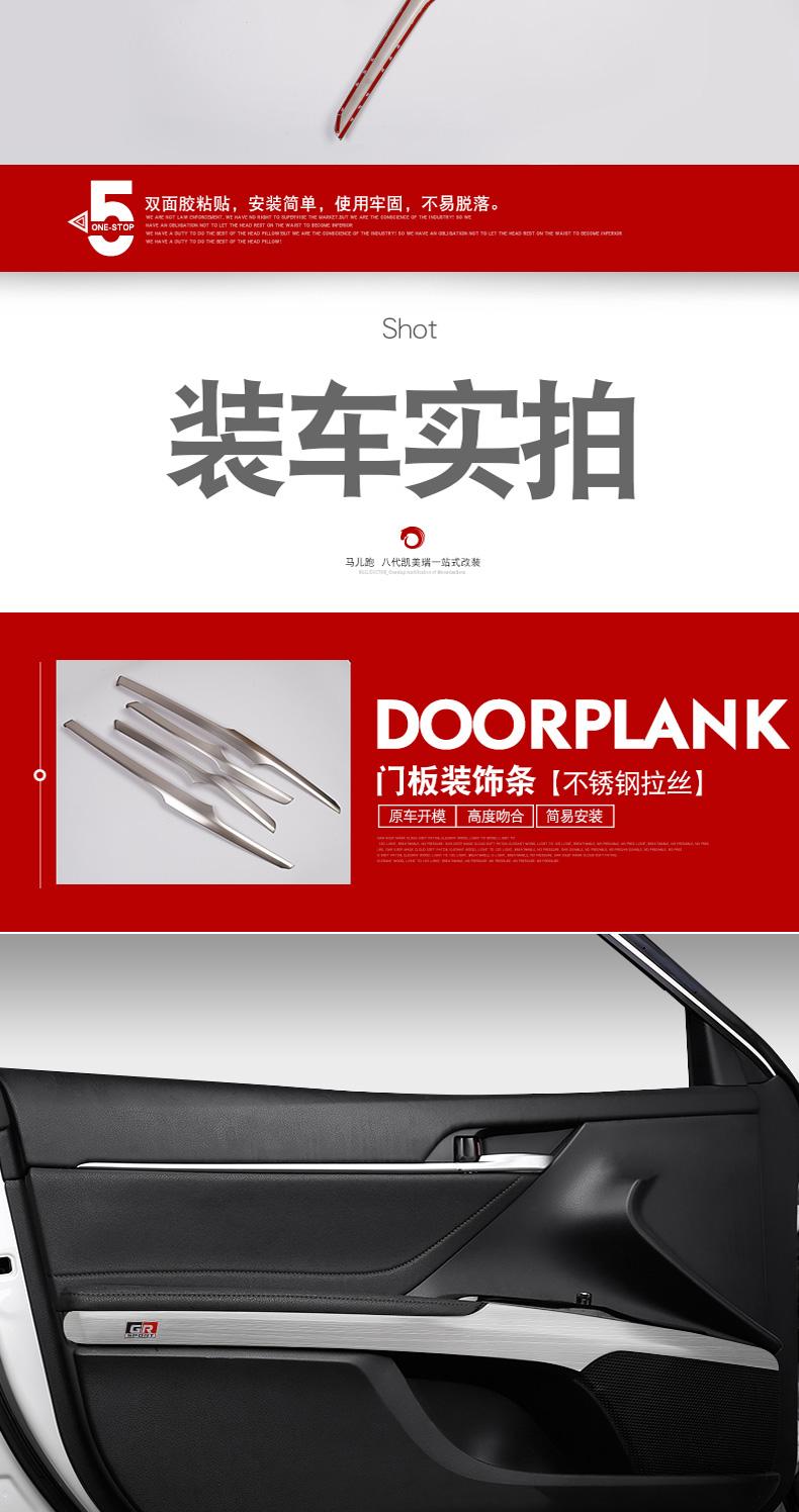Dải trang trí viền trên Tapli cửa Toyota Camry 2019 - ảnh 15