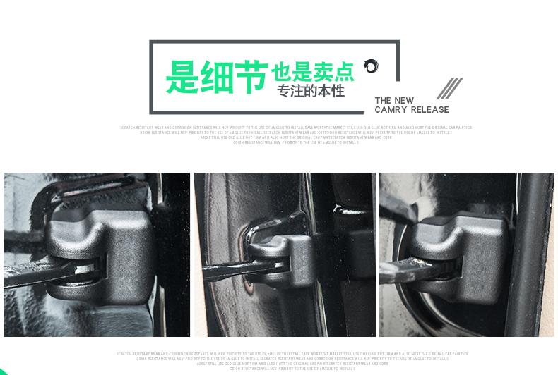Ốp bản lề cửa chống gỉ Toyota Camry 12-17 - ảnh 11