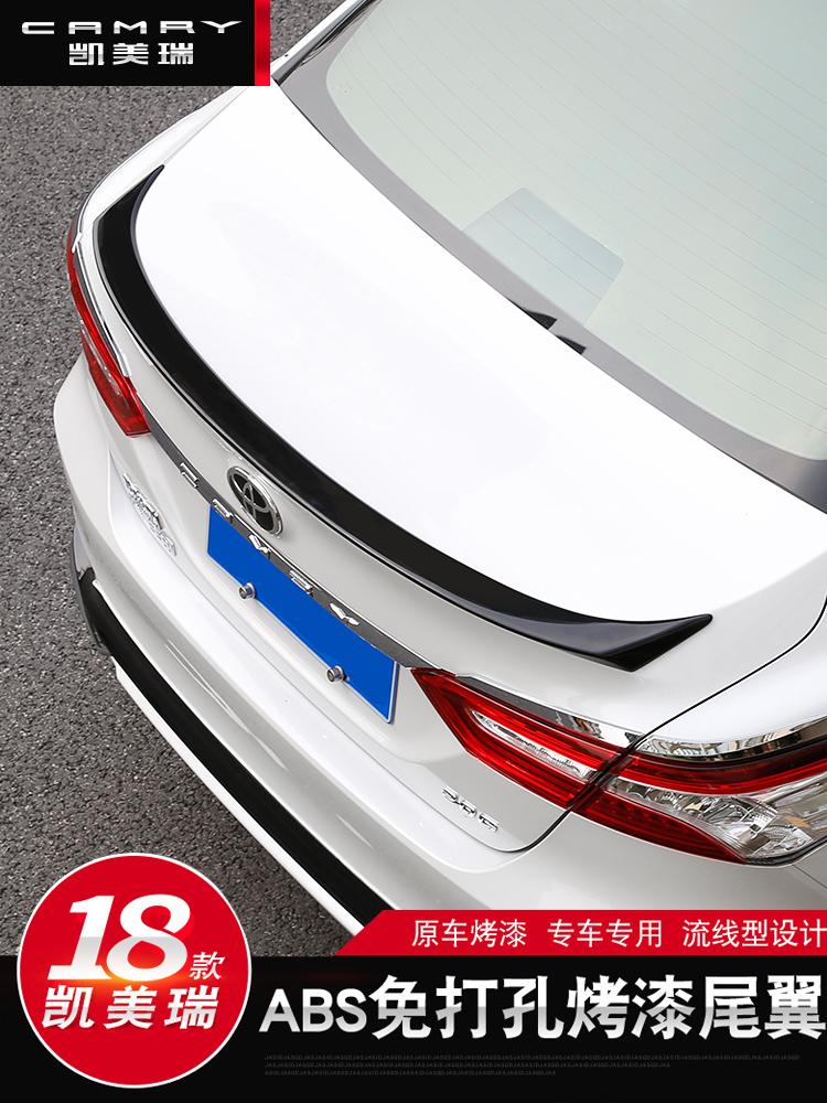 Dành riêng cho 18 Toyota Camry thế hệ tám không khoan punch-miễn phí cánh áp lực không phá hủy sửa đổi phụ kiện trang trí cánh cố định