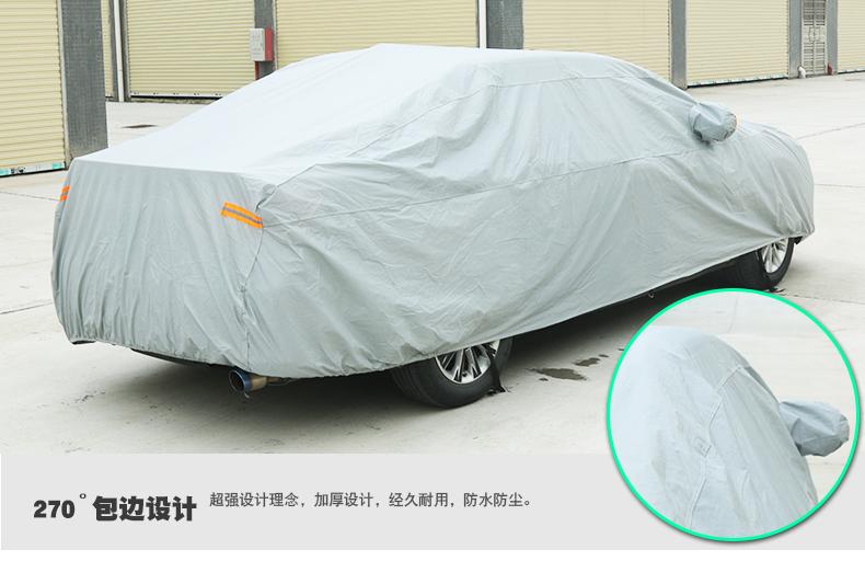 Trùm phủ chống nắng Toyota Camry 12-18 - ảnh 16