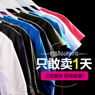 Spring and summer outdoor speed T-shirt sweat-absorbent breathable male sweatshirt white jogging fitness short-sleeved half-sleeved jacket
