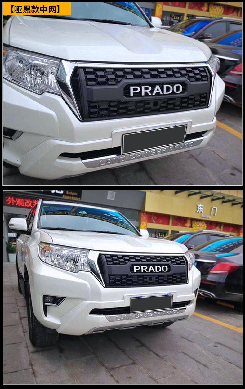 Độ mặt ca lăng Toyota Land Cruiser Prado 2014- 2019 - ảnh 9