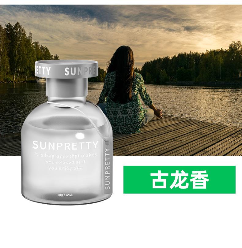 【不含酒精】高档车载香水摆件