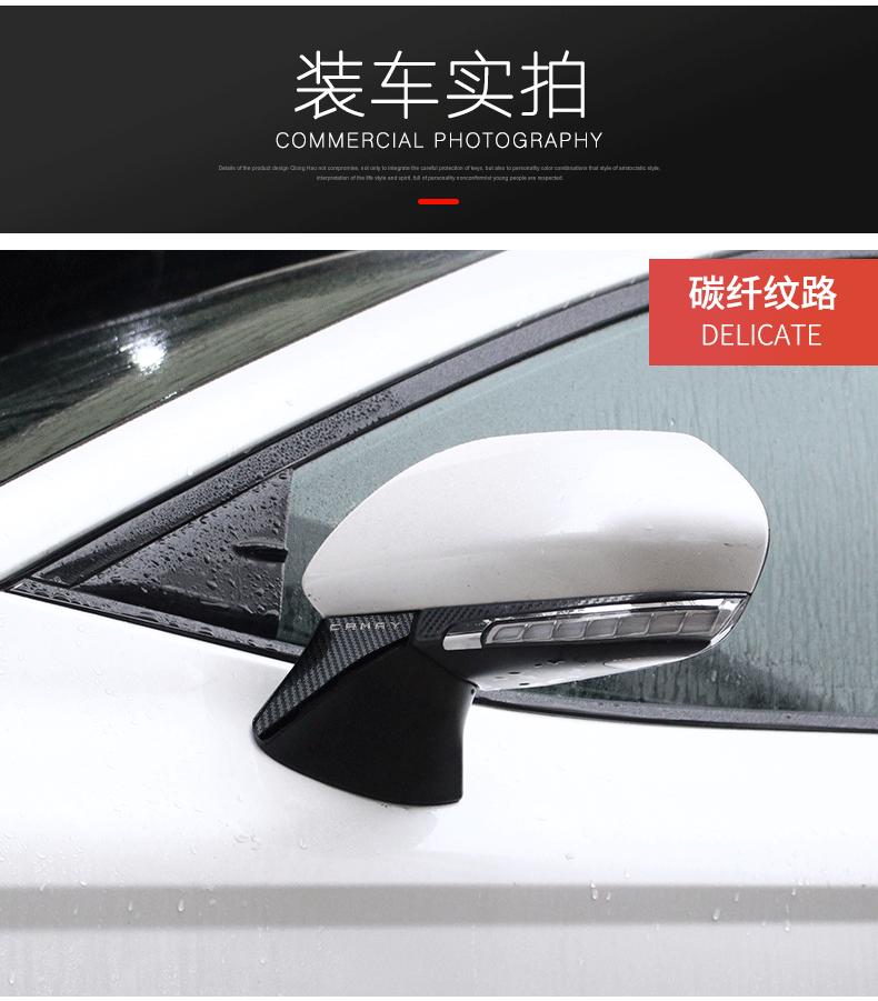 Ốp khung tam giác và ốp viền gương chiếu hậu Toyota Camry 2019 - ảnh 8