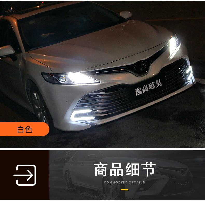 Độ đèn led sương mù trước xe Toyota Camry 2019 - ảnh 8