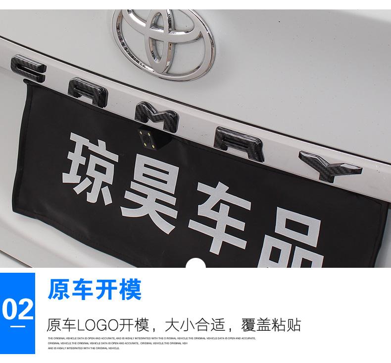 Ốp trang trí logo phía sau cốp xe Toyota Camry 2019 - ảnh 5