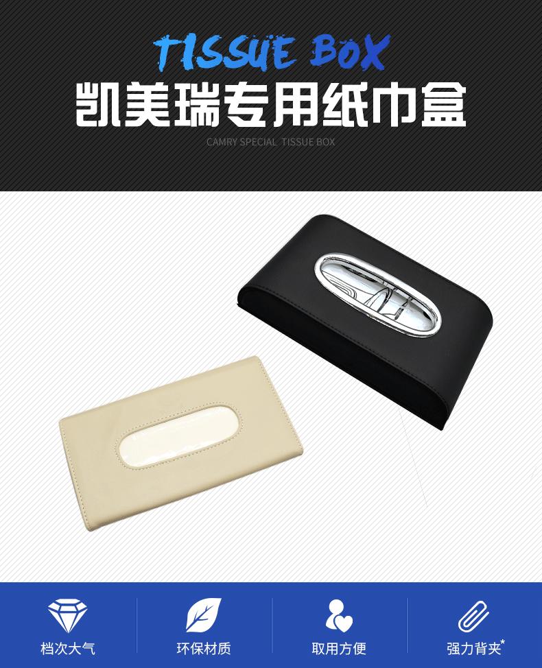 Hộp đựng giấy và túi kẹp tiện ích Toyota Camry - ảnh 4