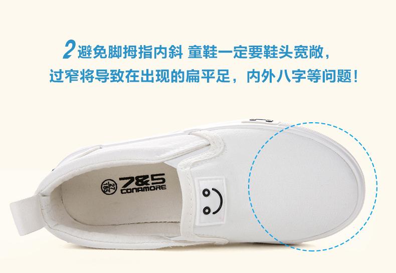 Baskets enfants en toile 7&AMP5 suture de voiture pour printemps - semelle caoutchouc - Ref 1005948 Image 19