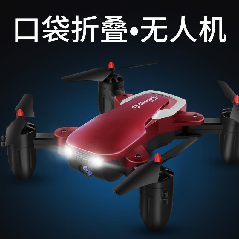 瑞可折叠遥控飞机男孩儿童小无人机航拍高清专业飞行器玩具小学生
