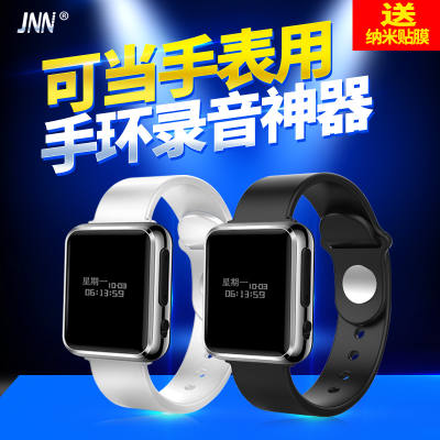 Professional Micro Smart Watch Wristband Voice Recorder HD Distance Noise Reduction Voice Control mp3 Super Distance Machine