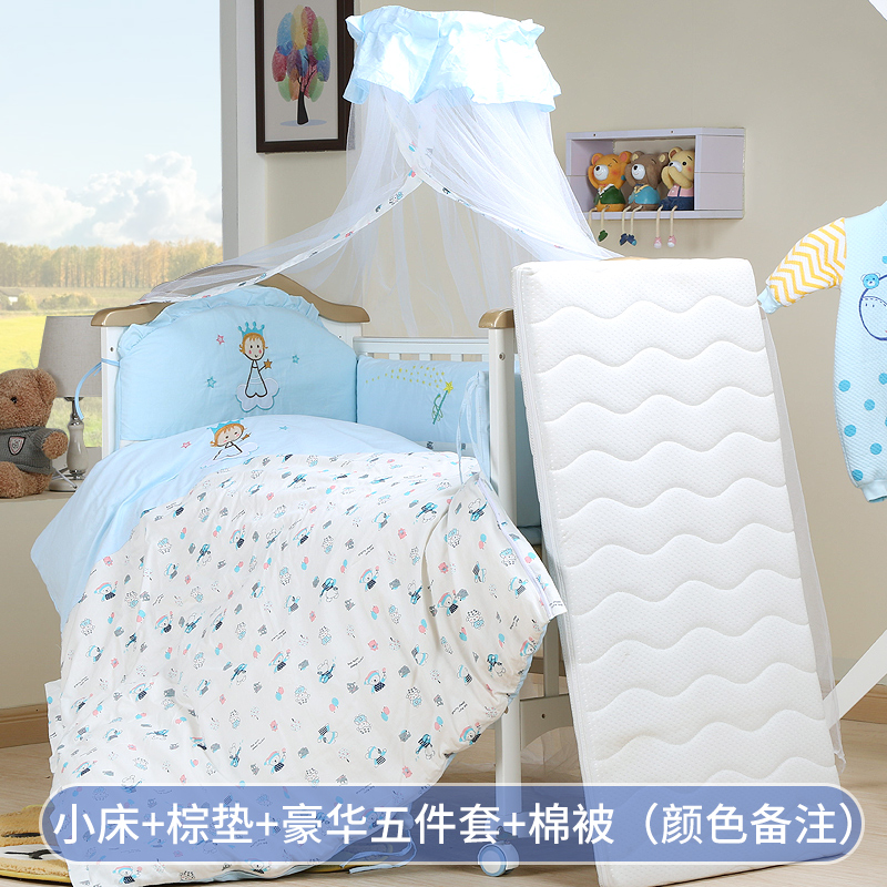 SMALL BED + MAT + LUXURY FIVE-PIECE + QUILT (NOTE COLOR)