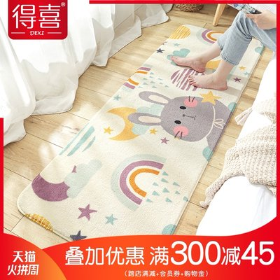 Dexi bedside mats household lamb velvet carpets, bedrooms are covered with cute mats, living room blankets, room bedside blankets