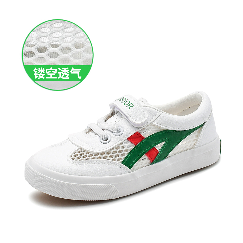White and green mesh shoes F