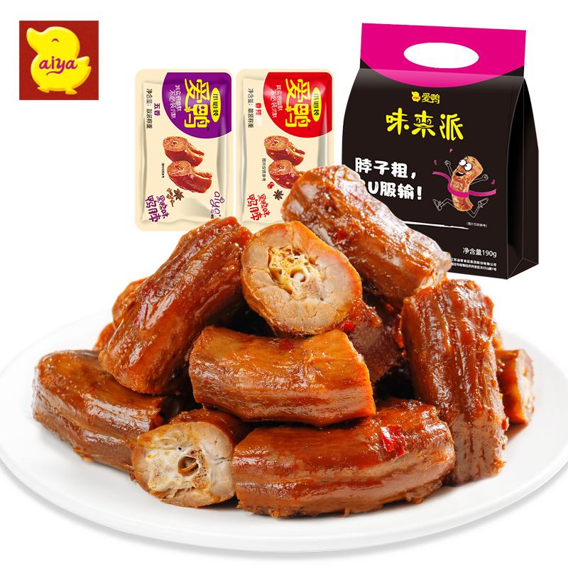 [第二件6块9包邮]爱鸭鸭脖子零食小包装麻辣香辣肉类卤味小吃190g