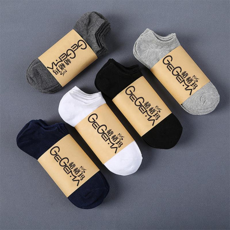 夏天襪子男薄款船襪短筒棉襪男士襪子非純棉低腰運動短襪透氣男襪
