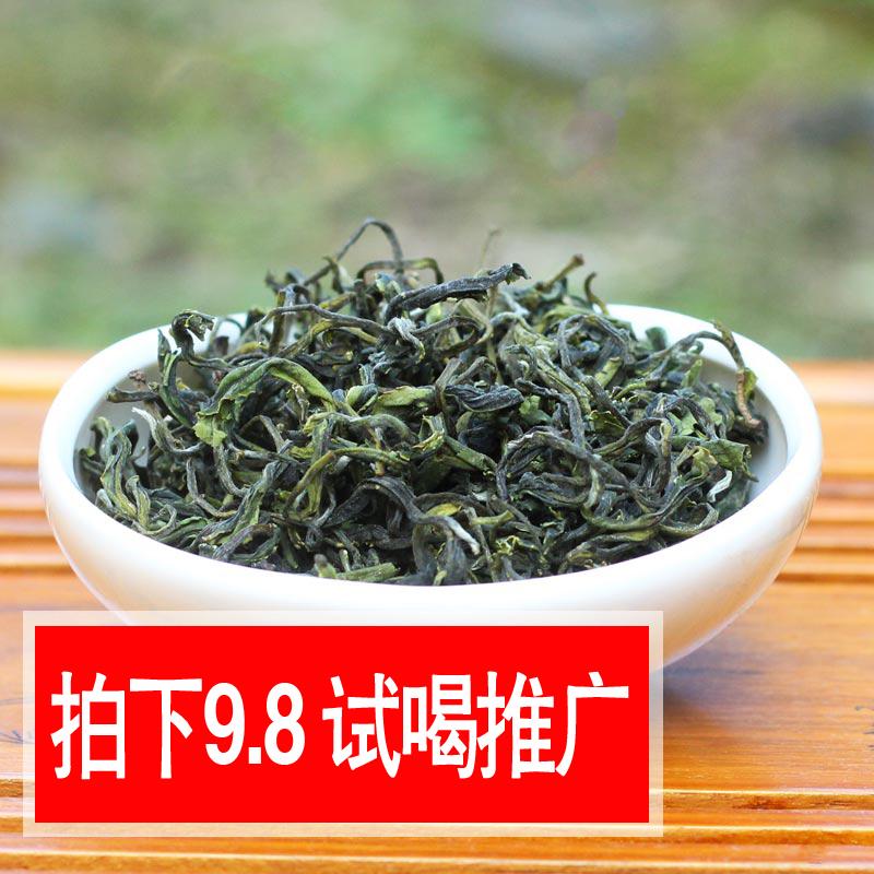 [ снято 9.8] чай зеленый чай новый чай желтый гора волосы пик мешок масса специальный альпийский облака день фото наконечник уровень