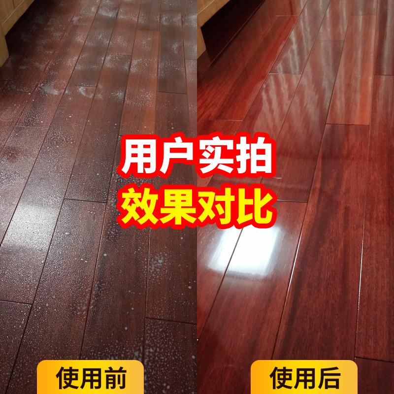 Johnson Wood Floor Wax Floor Laminate Oil Maintenance Wax Liquid