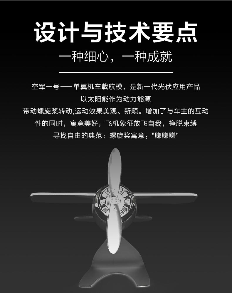 小飛機中文版_08.jpg