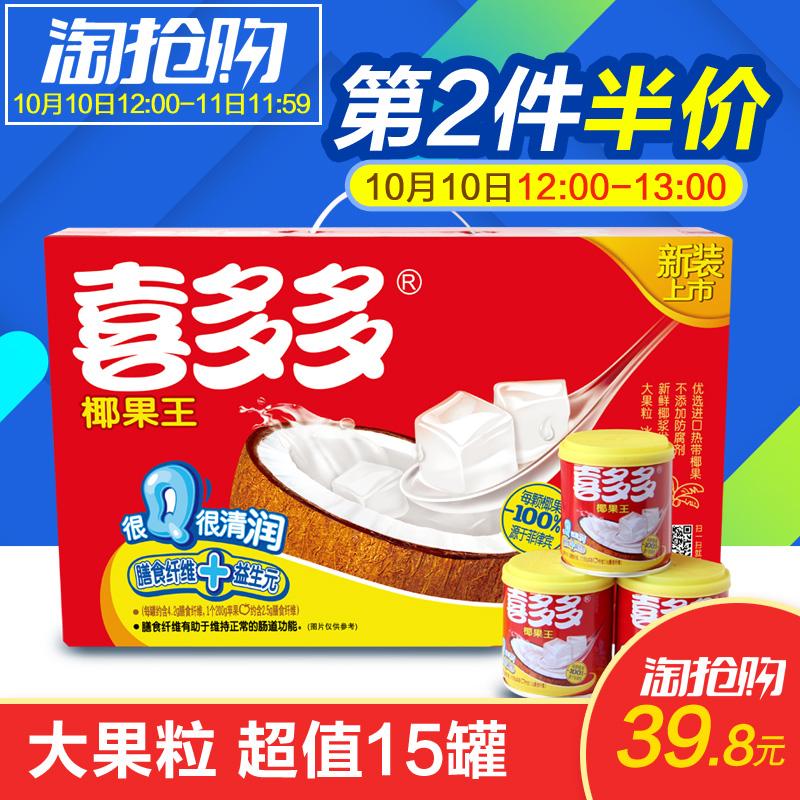 13点前 喜多多 椰果王超大果粒水果罐头 200g*15罐*2件 双重优惠后¥54.7 京东12罐¥35.8