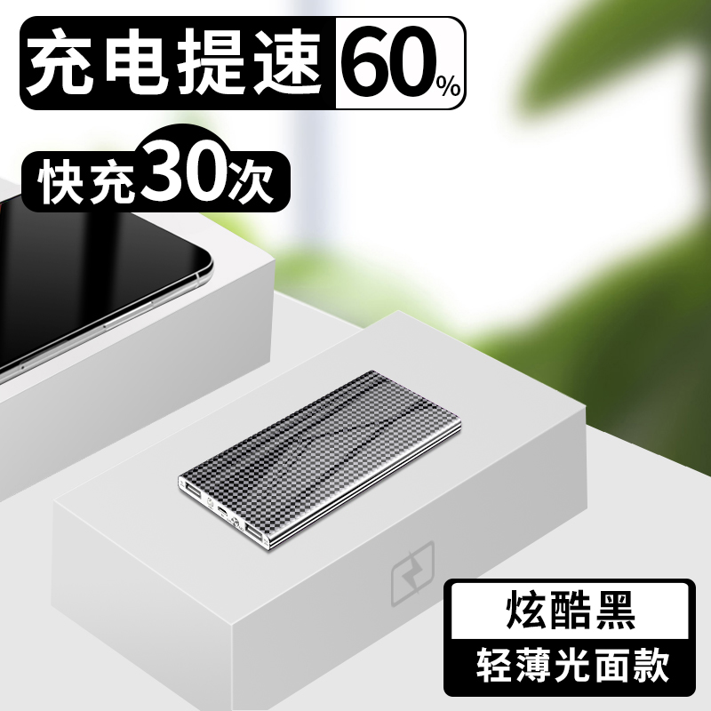 Cool Black [light And Glossy Version]-60% Faster Charging