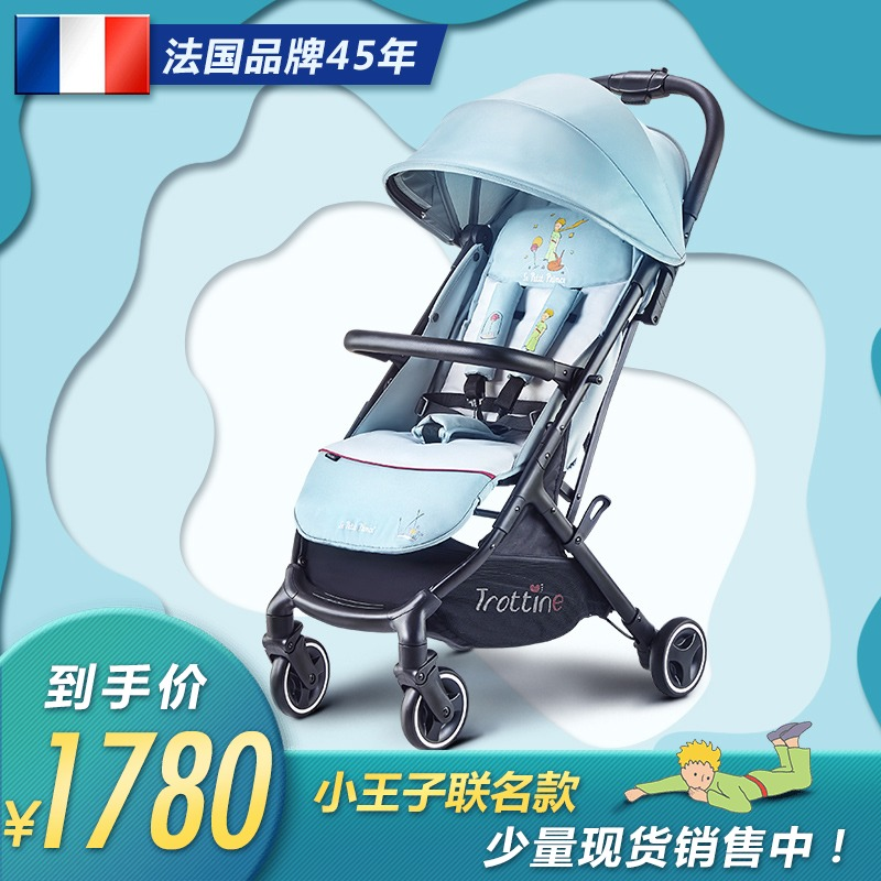 trottine little prince baby stroller safety basket lightweight folding easy to sit and lie baby stroller