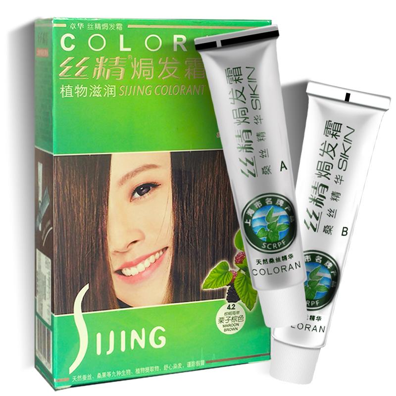 丝精章华染发剂自然黑染发膏自己在家染焗发霜植物补色3盒装正品
