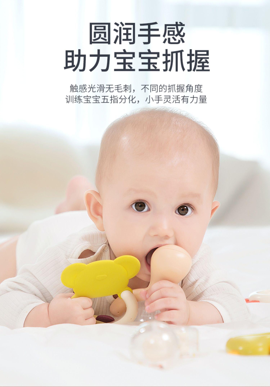 【婴儿玩具】0-3-6个月宝宝1岁