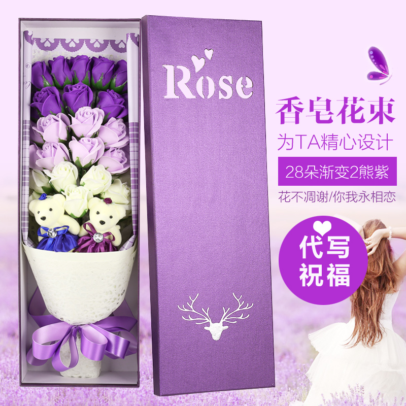 38 Womens Day Practical Gifts To Send Mom Creative Staff Birthday Girls Teacher Gift Box Small