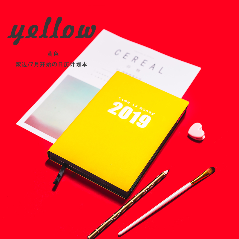 JULY DATE / SINGLE BOOK AVAILABLE FOR 12 MONTHS / PIPING YELLOW