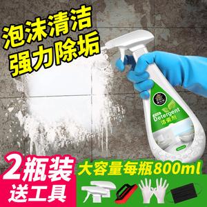 洗瓷砖清洁剂强力去污渍家用厕所地板砖清理神器卫生间除垢清洗剂