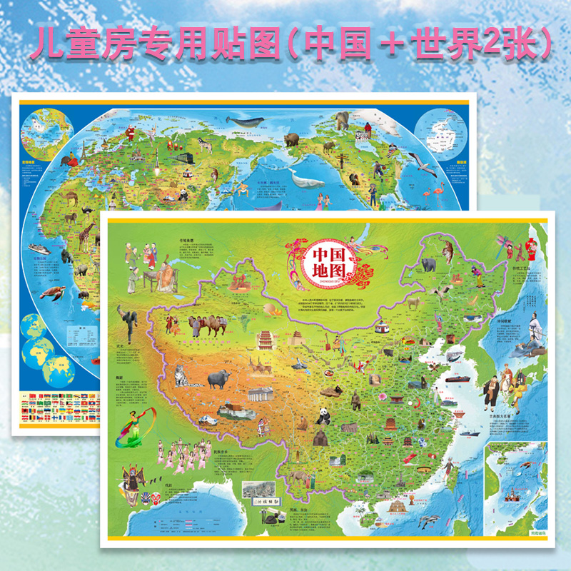 China World Children's map wall stickers (a total of 2) about 1 1*0 on kindergarten science curriculum map, book me on the map, kindergarten animals, kindergarten solar system map, kindergarten map activity,