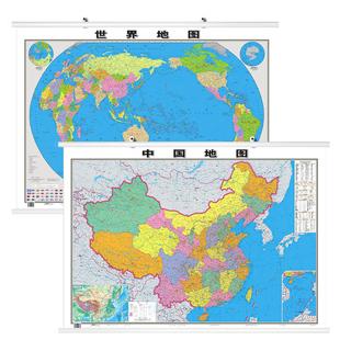 2张高清升级版中国地图新版世界地图挂图
